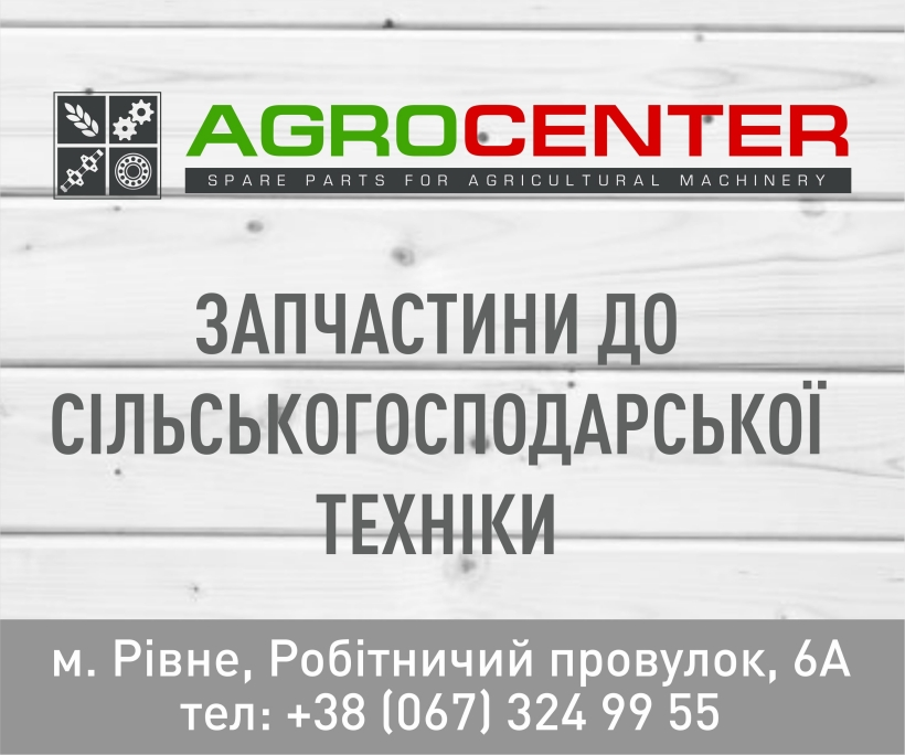 Agrocenter