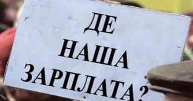 Доки є борги, доти без зарплати: Зеленський пропонує не платити міністрам
