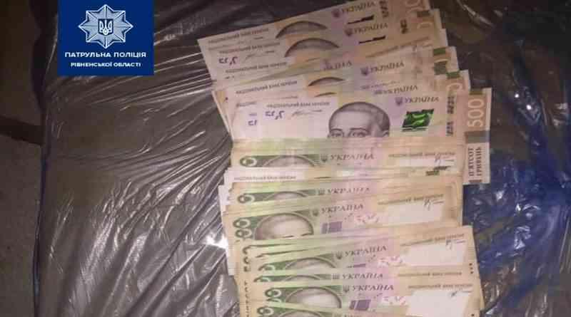 Рівненські копи затримали чоловіків, яких підозрюють у крадіжці понад мільйону гривень