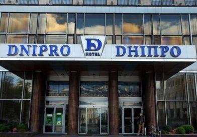 готель Дніпро